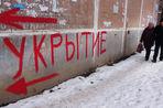 Экс-главу комитета поддержки юго-востока Украины сменили за излишнюю разговорчивость