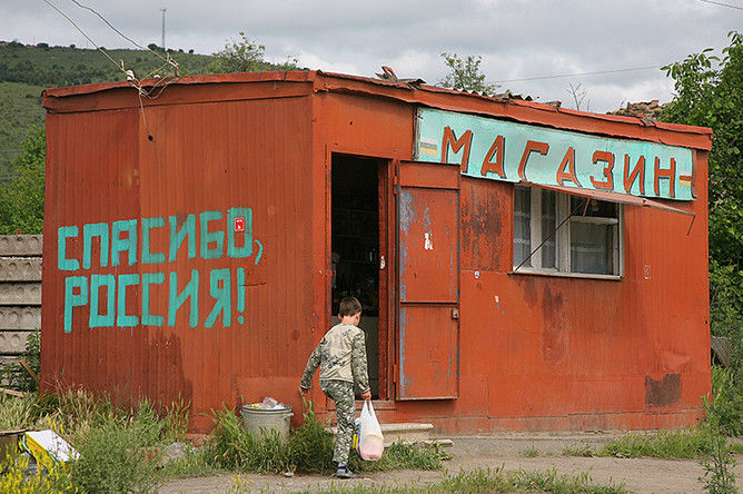в столице Южной Осетии