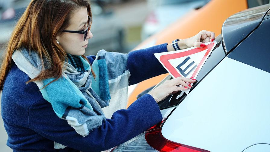 Нужноли водителям весной снимать знак «Шипы» с авто