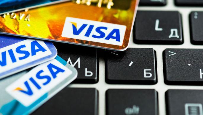 Visa сказала о мировом сбое вработе карт