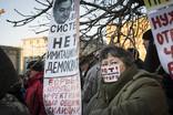 Оппозиция приняла предложенный мэрией Москвы маршрут «Марша против подлецов»