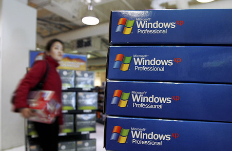 ������������� ������� Microsoft ������� ����� �������� ���������, ���� �� ��������� �� Windows XP � ���������� ����