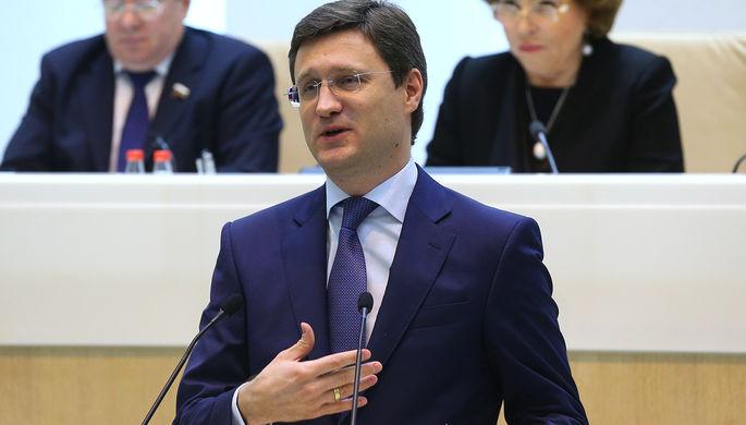 Шефчович иНовак обсудили мандатЕК напереговоры по«Северному потоку-2»