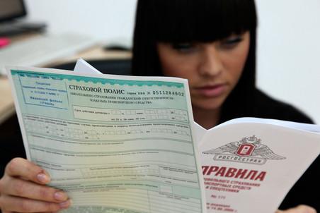 В 2011 году страховые компании заработали 106 млрд рублей