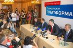 Евгений Урлашов возглавит список «Гражданской платформы» на думских выборах в Ярославле