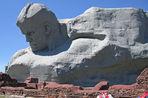 Телеканал CNN снял с сайта материал о самых уродливых монументах мира