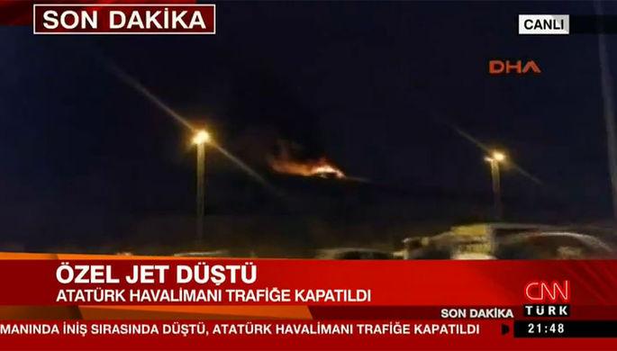 ВСтамбуле вовремя аварийной посадки разбился самолет