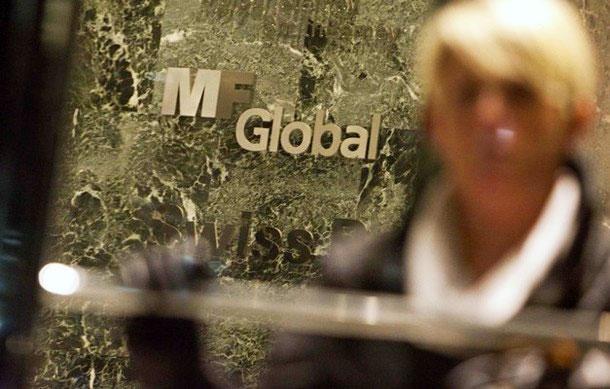 MF Global — ���� �� ��������� ���������� ��������� ������� — ������������