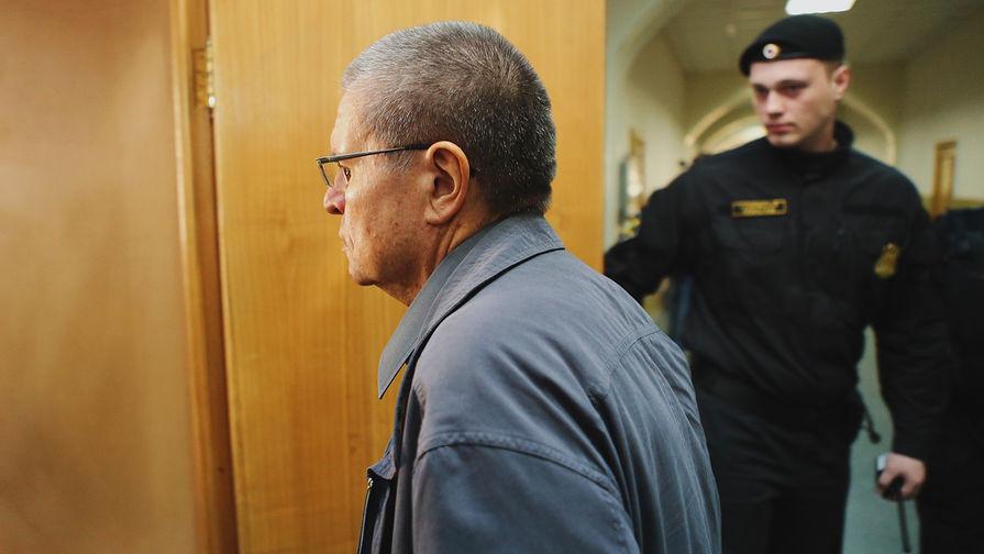 Расследование дела против Улюкаева завершено, сообщают СМИ