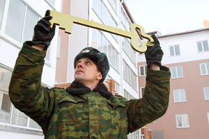 ...Министерства обороны Российской Федерации и