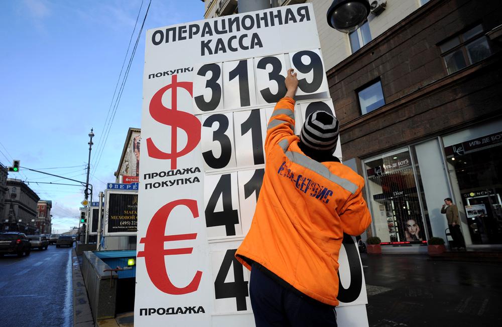 Курс русского рубля к доллару