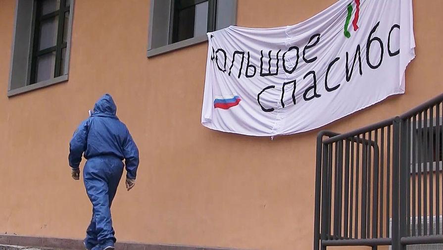 Столтенберг призываетРФ закончить  боевые действия наДонбассе для противодействия коронавирусу