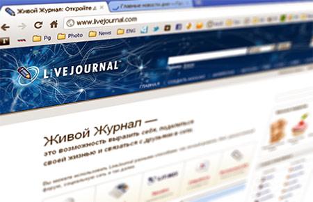 ������ ������: livejournal.com