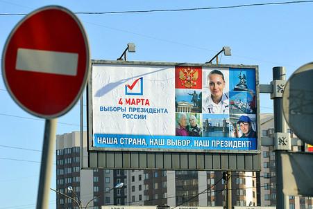 Предварительные итоги кампании по выборам президента 2012 года