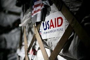 «Единая Россия» принимала участие в программах USAID, объявил госдеп