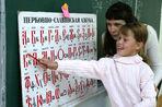 Главная проблема преподавания школьникам религиозной культуры и светской этики — незнание предмета самими учителями