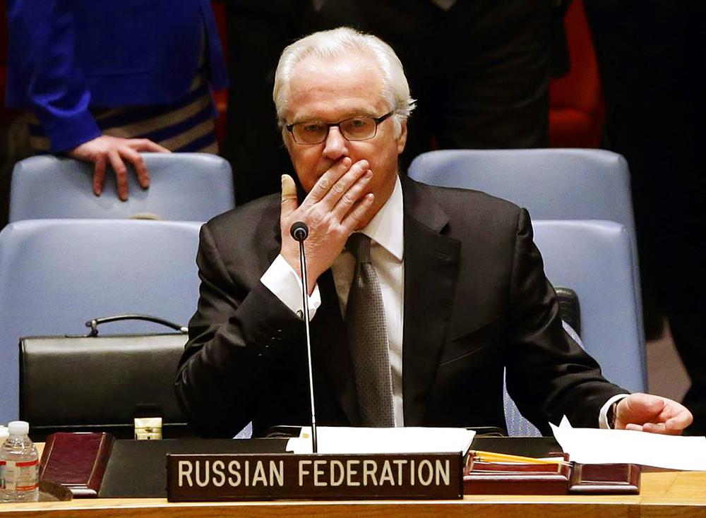 Виталий Чуркин. Фотография: AP