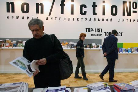 Гид «Парка культуры» по событиям ярмарки интеллектуальной литературы Non/Fiction