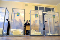 "US State Department: Ukraine's election is "" a step backwards"""