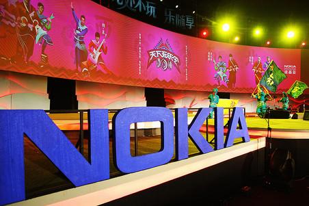 ��� ���������� Nokia ����� ������� ���������� �������������