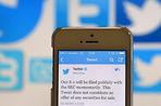 Twitter намерен заработать $1 млрд на первичном размещении своих акций