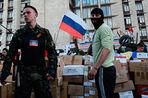 Как ополчение на востоке Украины получает гуманитарную и иную помощь из России