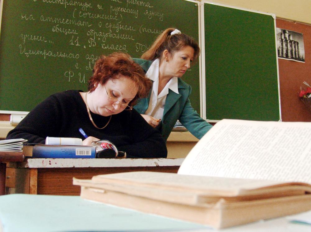 повышение зарплаты учителям в 2013 году:
