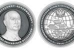 Монеты с портретом Путина отчеканят в честь присоединения Крыма к России