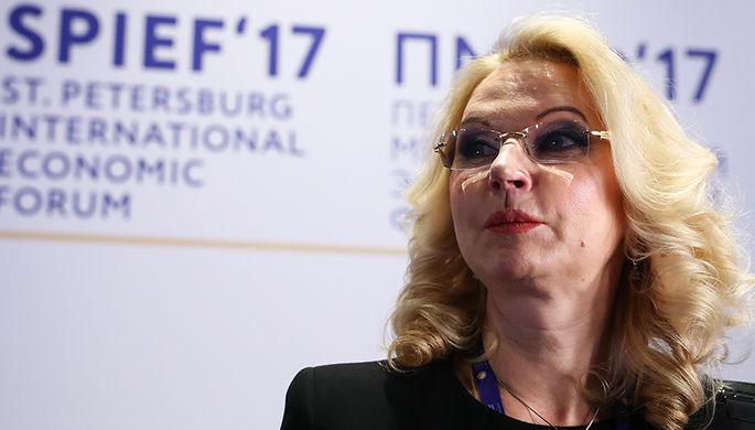 Руководитель Счетной палатыРФ: недостаток федерального бюджета уложится в1,9% ВВП