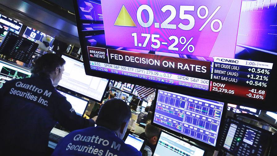 Российская Федерация  вдвое сократила вложения вгосбумаги США