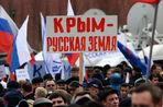 Крым войдет в состав России в качестве республики
