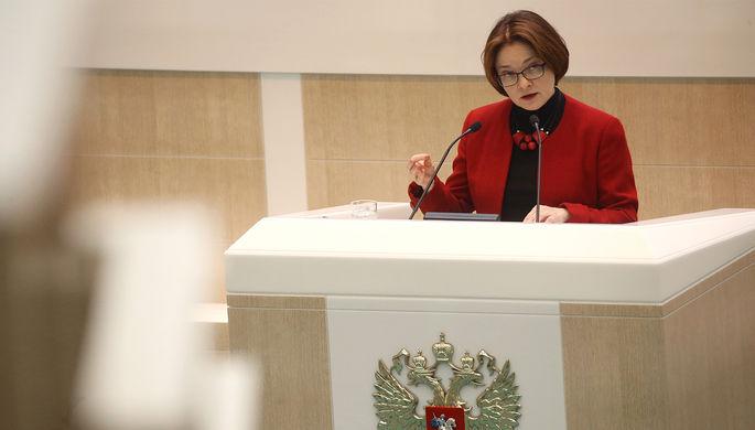 ЦБ ждет роста ВВП РФ в 2018-ом на1,5-2%