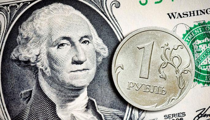 Банк РФ сказал о росте порезультатам июля золотовалютных запасов