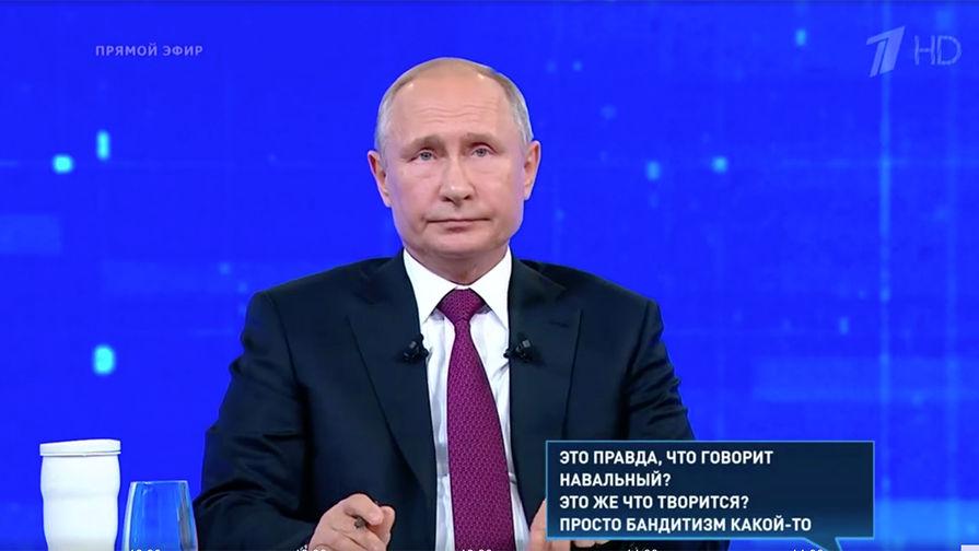 Ячувствую ответственность заэто безобразие— Путин окоррупции
