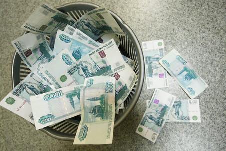 Мир ждет глобальная экономическая депрессия, предупредил Дмитрий Медведев.