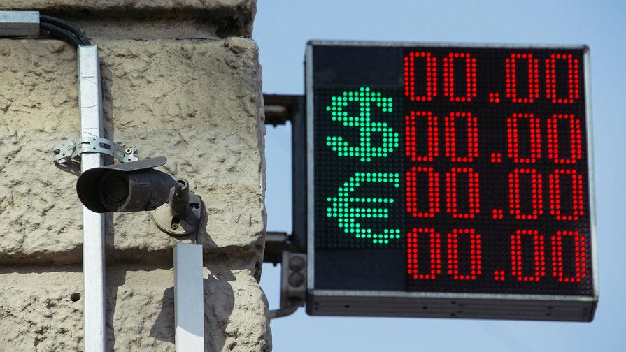США добились ареста счетов Дерипаски иВексельберга наКипре