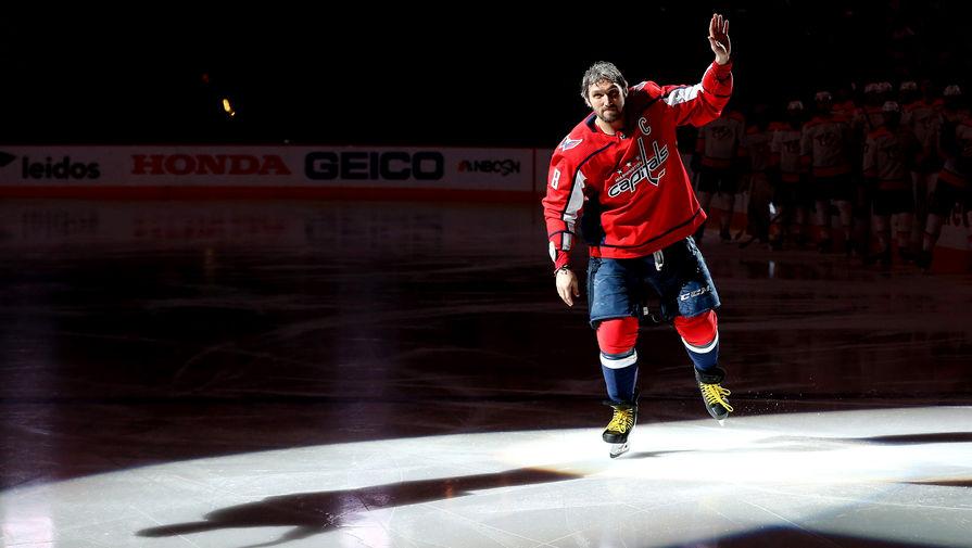 Овечкин осерии плей-офф НХЛ с«Коламбусом»: ситуация тяжелая
