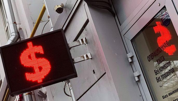 Курс валют на3мая: валюта резко подорожала