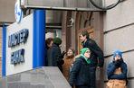 Эксперты удивляются отзыву лицензии у Мастер-банка: в совет директоров входит двоюродный брат Путина