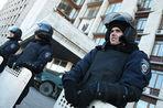 На Украине сокращают численность силовых ведомств на 10% для спасения экономики