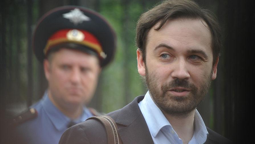 Российская Федерация вызвала Пономарева надопрос из-за убийства Вороненкова