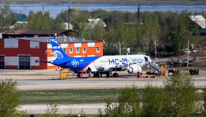 Самолет МС-21 при первом полете вЖуковском поднялся на12км