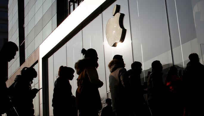 Apple признала наличие уязвимости вiPhone и собственных компьютерах