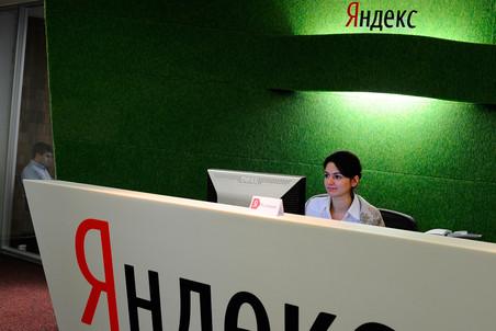 Почти 2 миллиона жителей Украины - ежемесячно используют браузер «Яндекса»