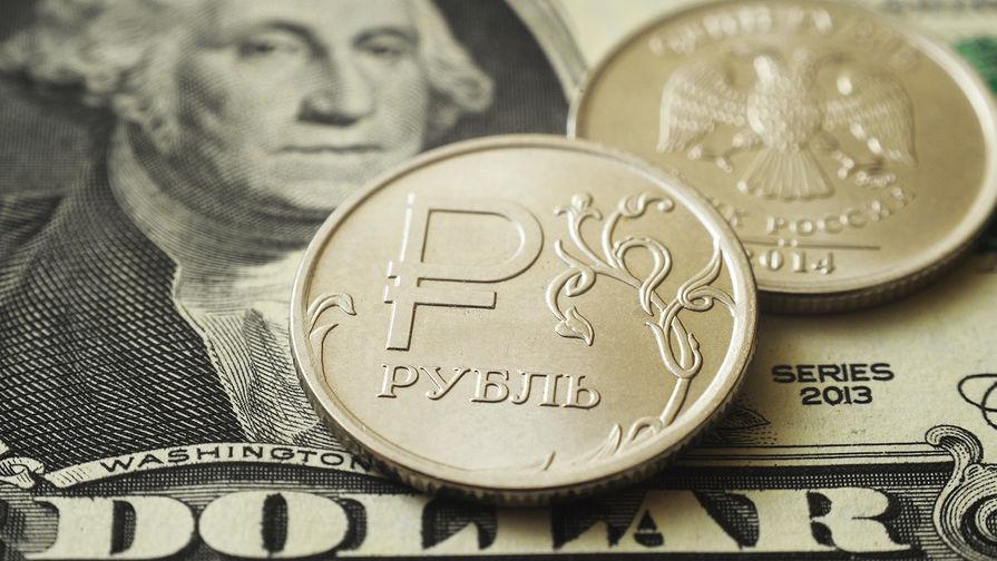 Картинки по запросу Рубль демонстрирует разнонаправленную динамику к доллару и евро в начале торгов