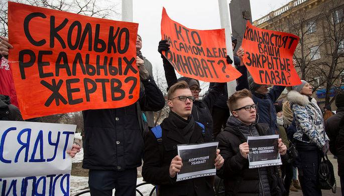 Стихийный митинг после пожара вКемерове продолжается больше 10 часов