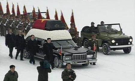 Похороны Ким Чен Ира в Пхеньяне