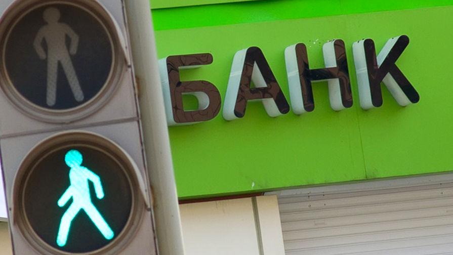 Два депутата ЦБрешили не обговаривать вГенпрокуратуре ситуацию вокруг банка «Югра»