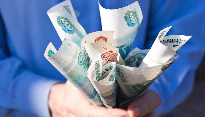 Объем Фонда государственного благосостояния вырос до4,84 трлн руб.
