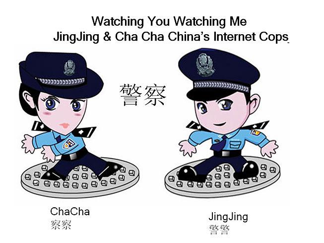 Виртуальные полицейские Jingjing и Chacha. Фотография: shenzhenparty.com